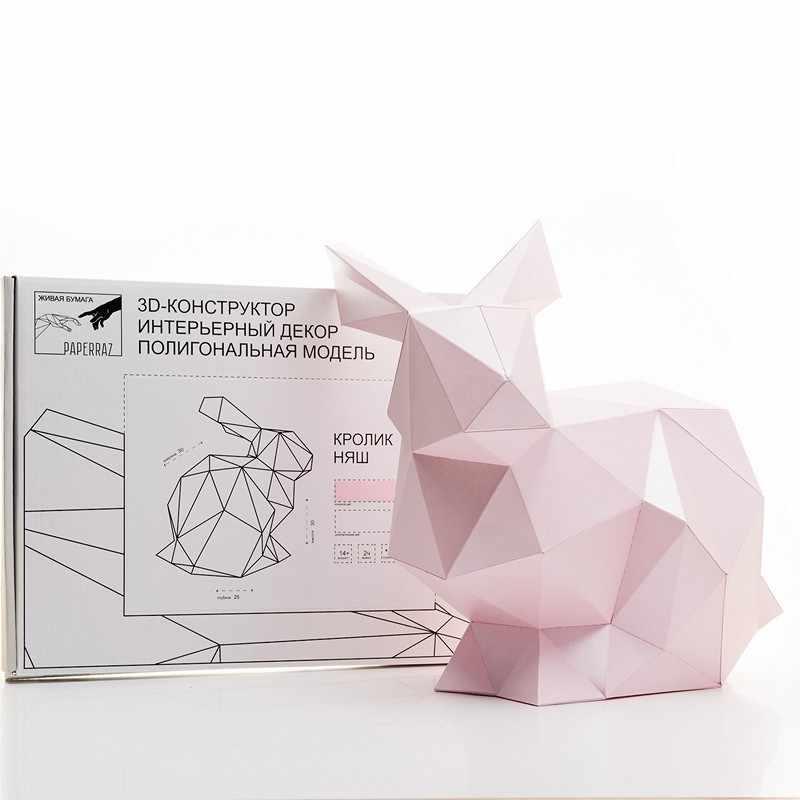 """3D Фигура """"Кролик Няш"""", розовый перламутровый, набор для творчества"""