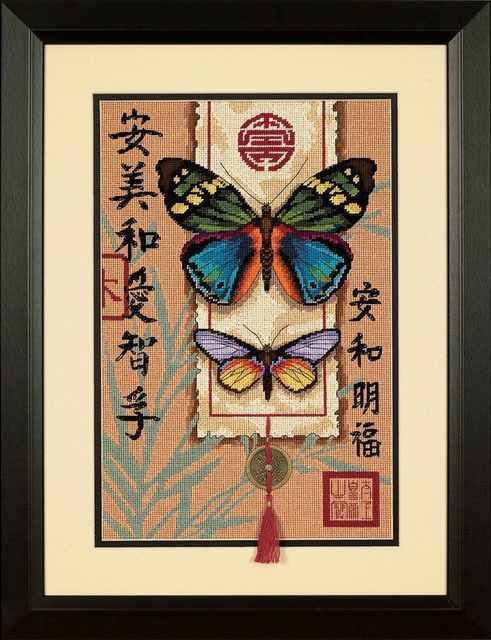 20065-DMS Восточные бабочки