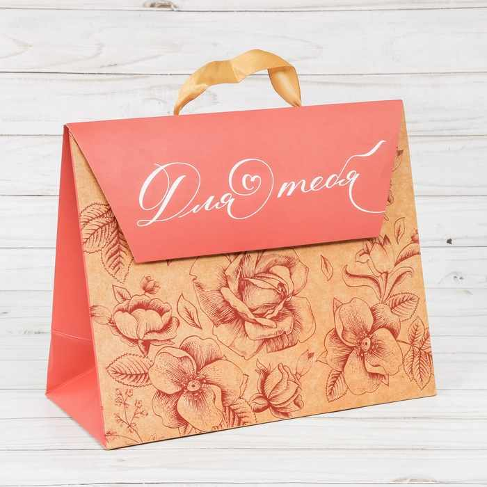2929713 Пакет - сумка «С Уважением!».
