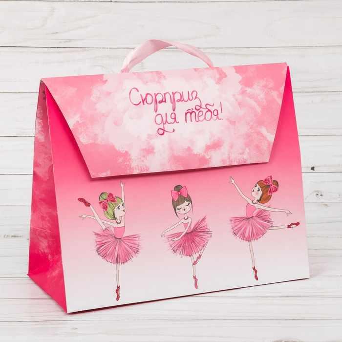 2929709 Пакет – сумка «Маленькие балерины»