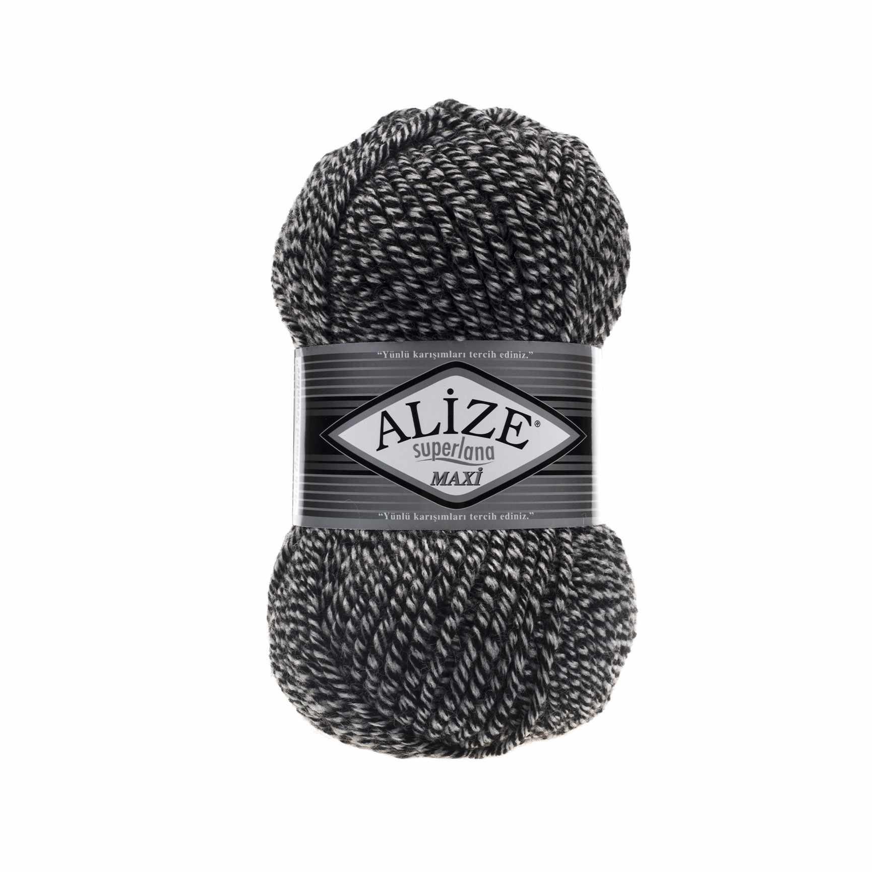 Пряжа Alize Superlana Maxi Цвет.601 Бело - черный