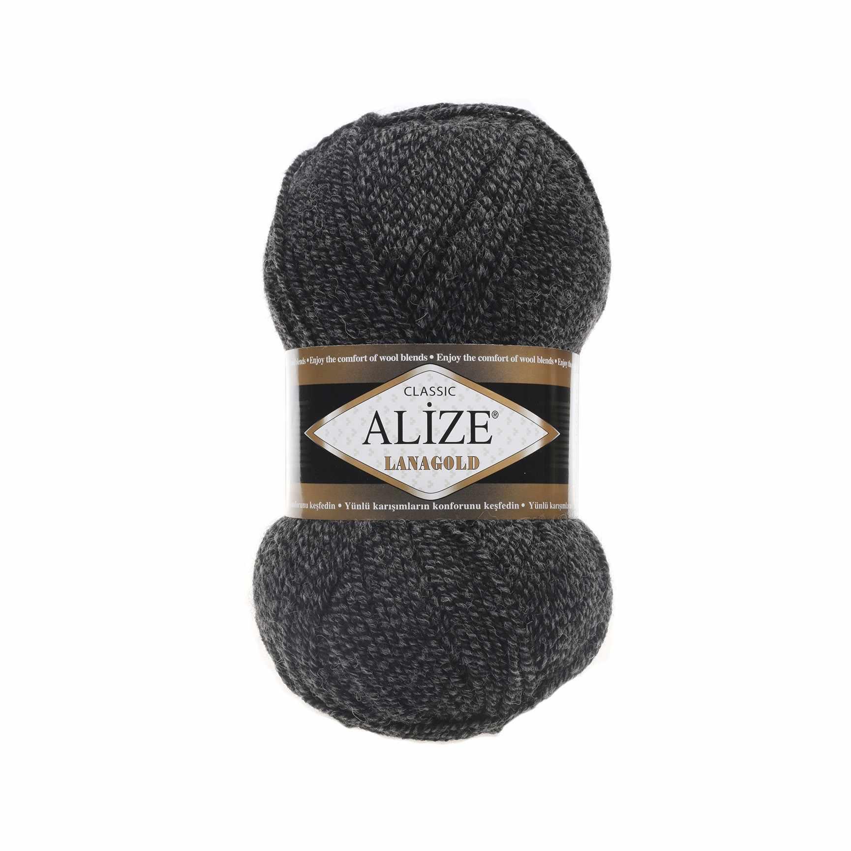Пряжа Alize Lana Gold Цвет.600 Черный с серым