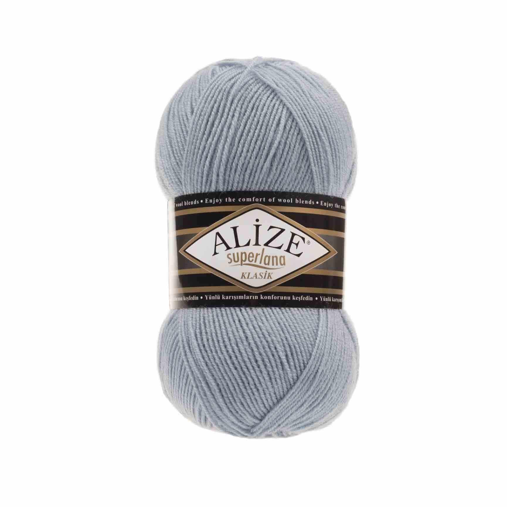 Пряжа Alize Superlana Klasik Цвет.480 Светло голубой
