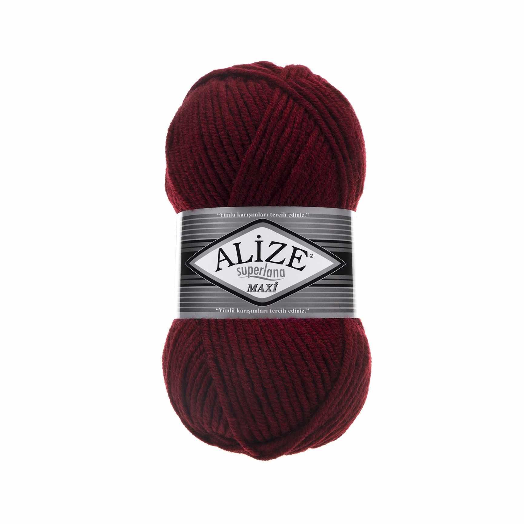 Пряжа Alize Superlana Maxi Цвет.57 Бордовый
