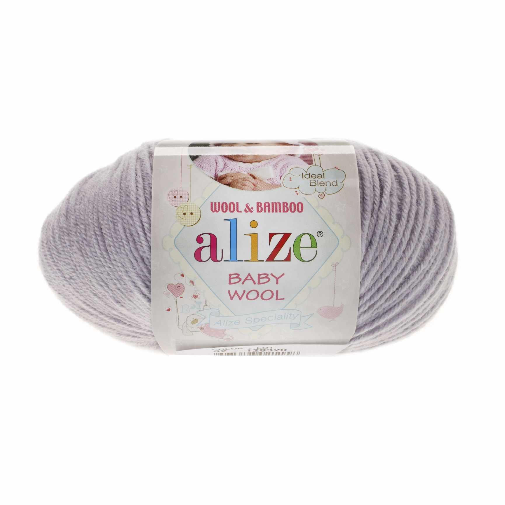 Пряжа Alize Baby Wool Цвет.52 Серый