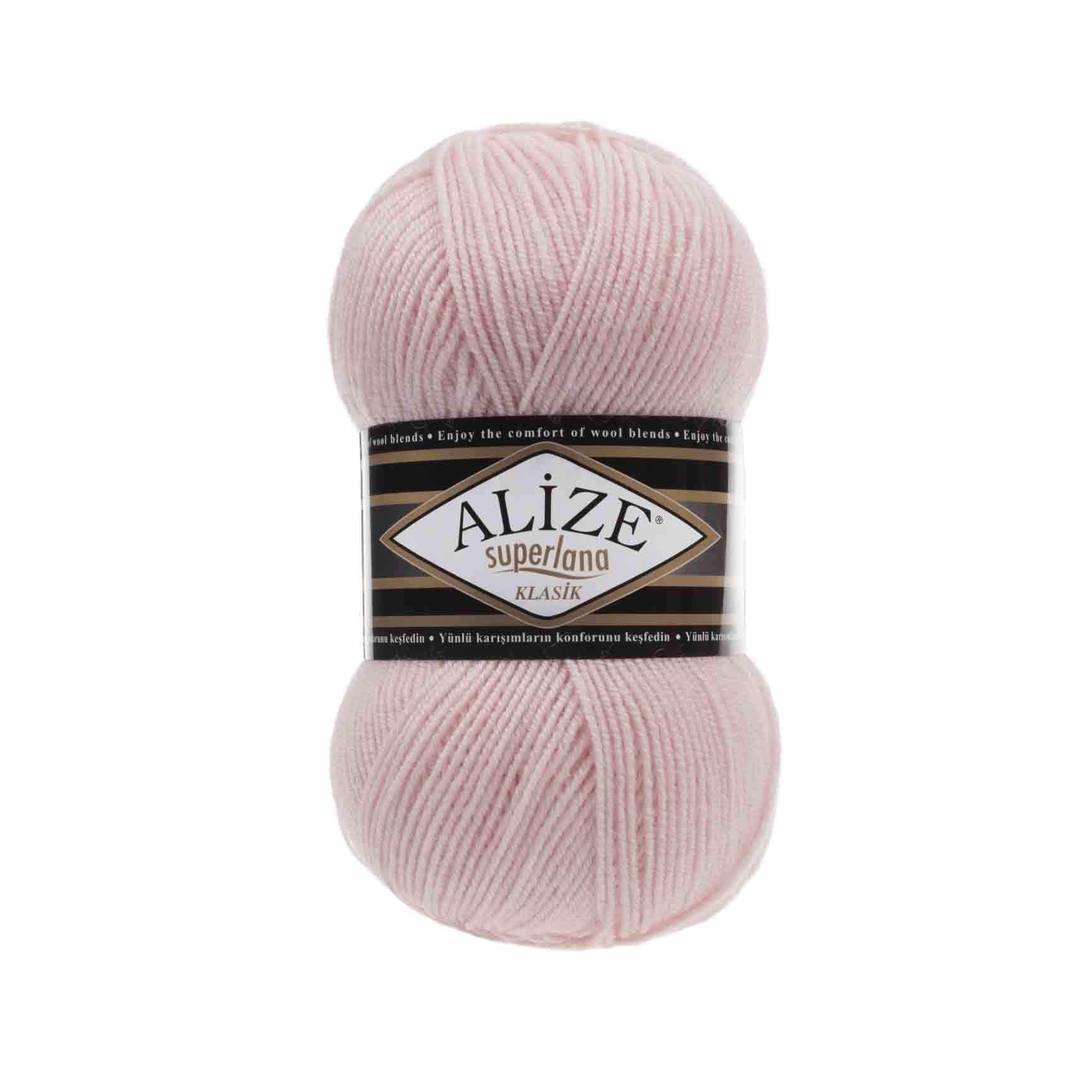 Пряжа Alize Superlana Klasik Цвет.271 Жемчужно - розовый