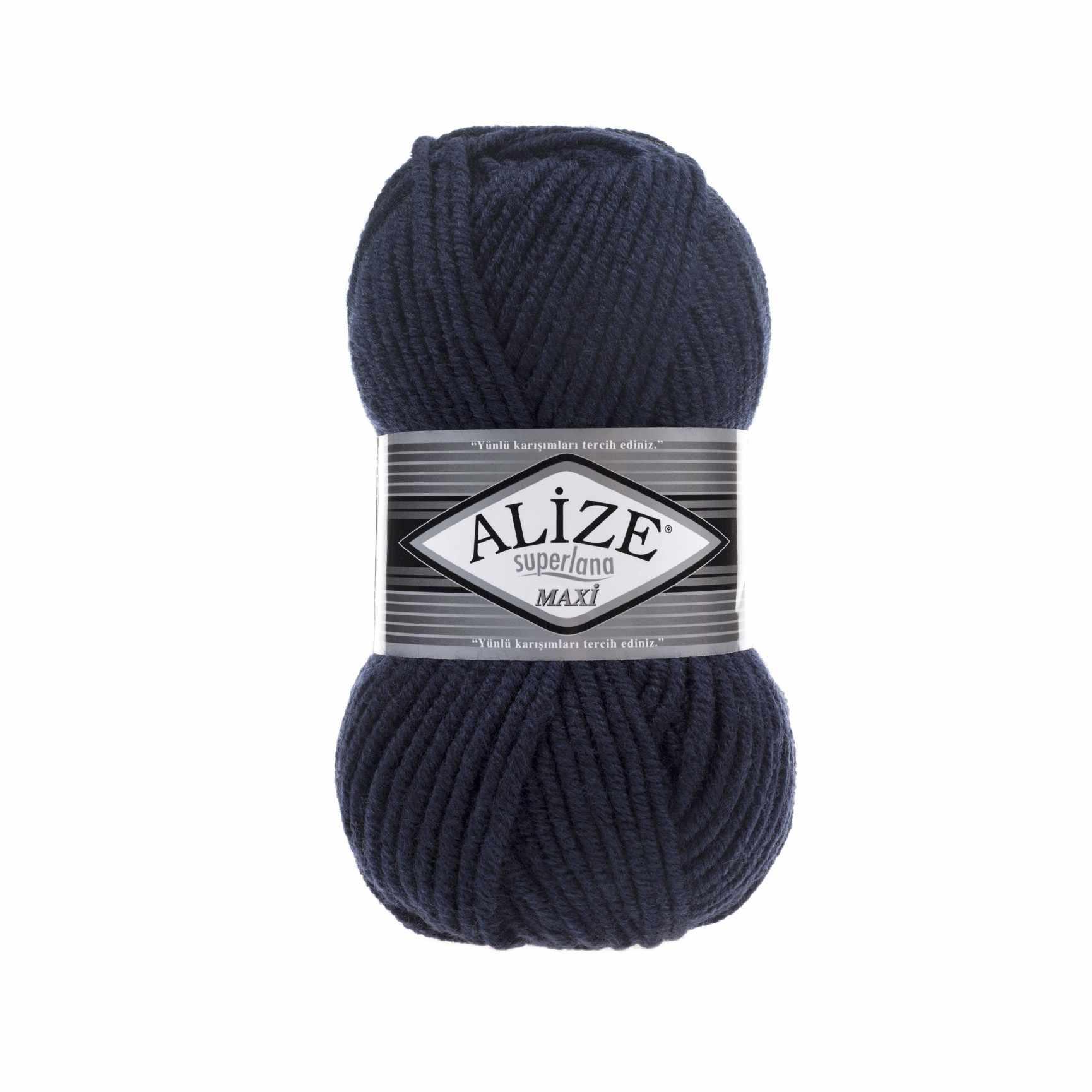 Пряжа Alize Superlana Maxi Цвет.58 Темно синий
