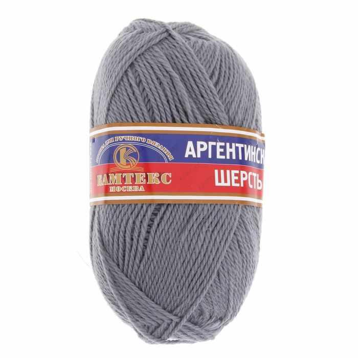 Пряжа Камтекс Аргентинская шерсть 100 г Цвет.169 Серый