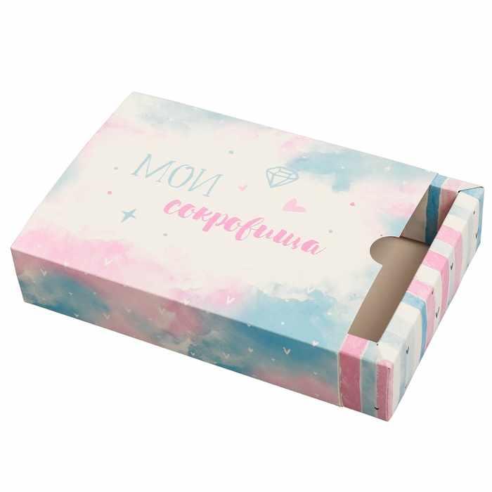 2942456 Складная коробка «Мои сокровища»
