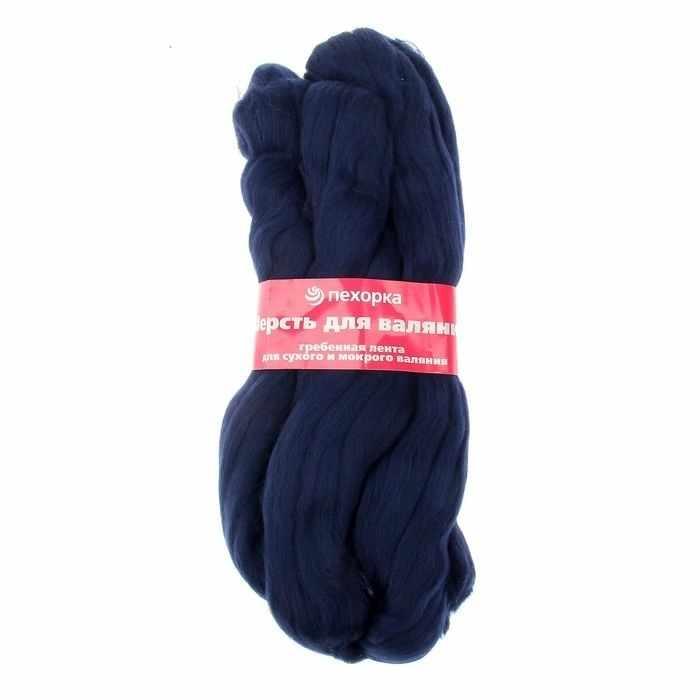 Пряжа Пехорка Шерсть для валяния тонкая Цвет.571 Синий
