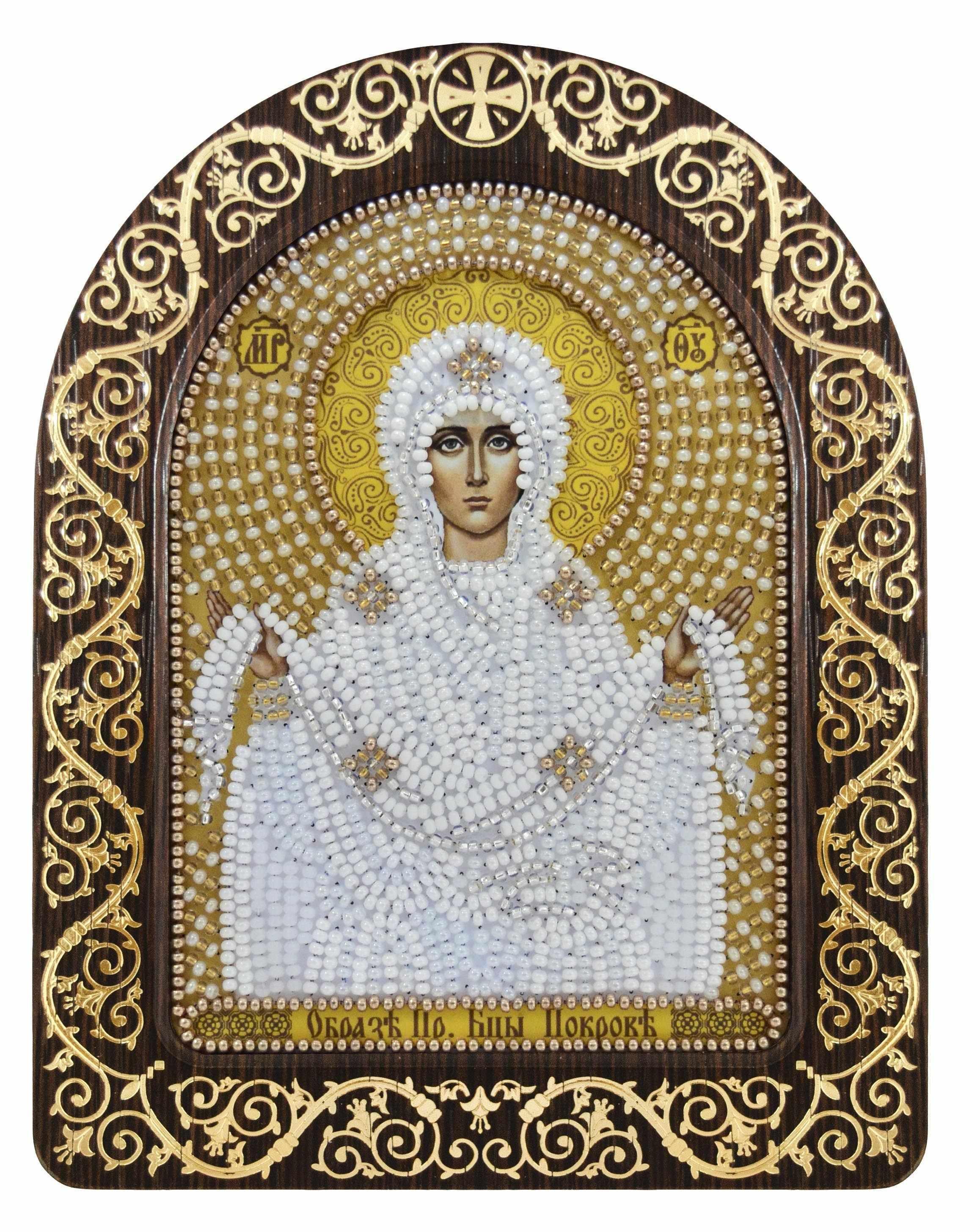 СН 5009 Покров Пресвятой Богородицы