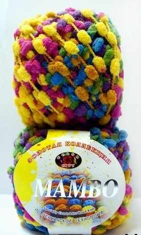 Пряжа Color City Mambo Цвет.44
