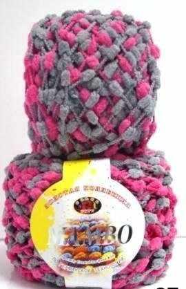 Пряжа Color City Mambo Цвет.27 Серо - розовый