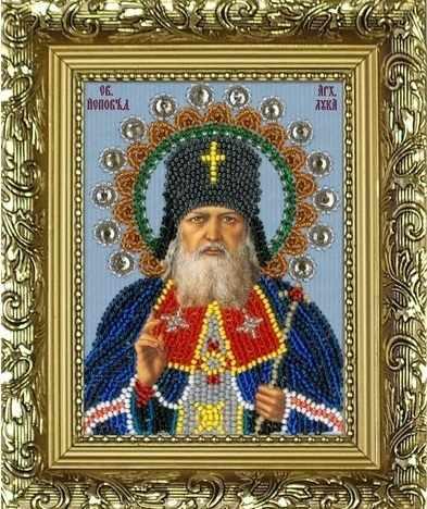 R-2 Набор Святитель Лука Крымский