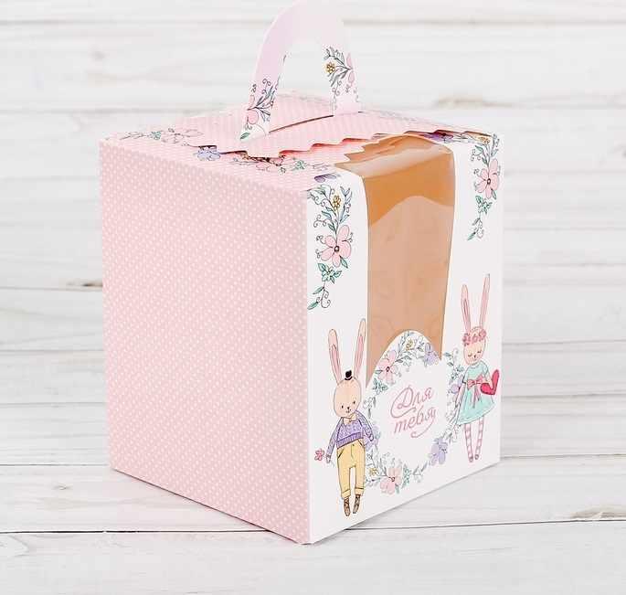 3114666 Складная коробка под один капкейк «Для тебя»