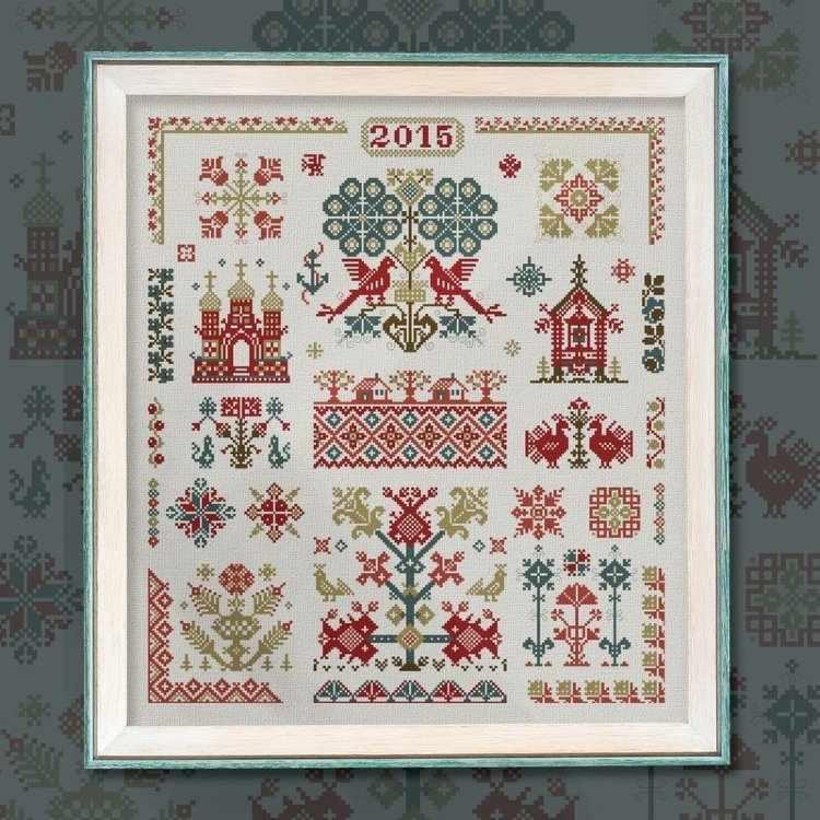 0012-РМ-С Русские мотивы - схема для вышивания (OwlForest)