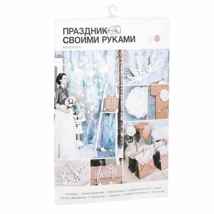 2770488 Набор для декора свадьбы «Чудесное мгновение»