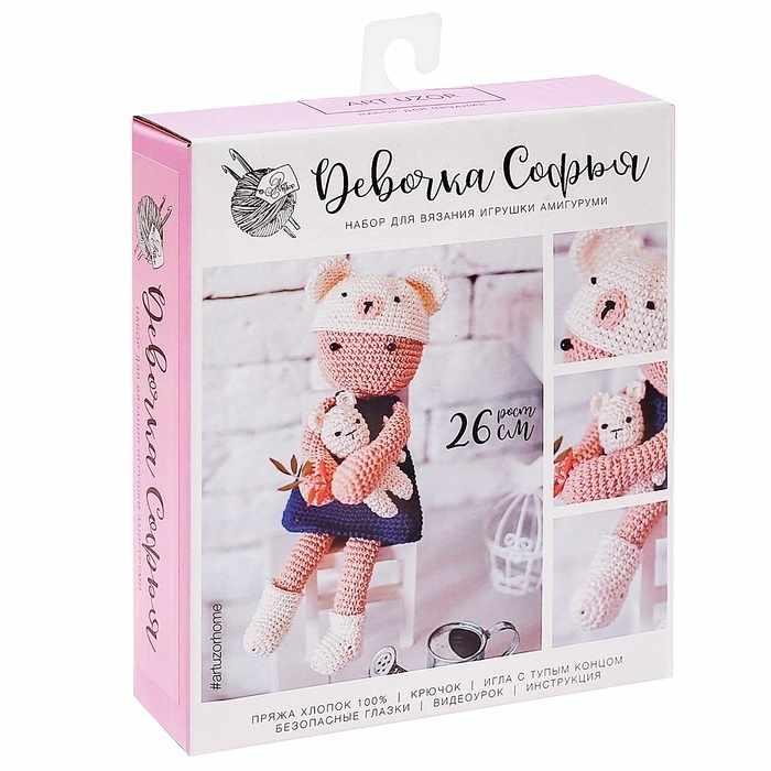 2724107 Наборы для вязания амигуруми: Мягкая игрушка «Девочка Софья»