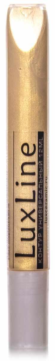LL2V12 Контур Золото светлое туба 12мл