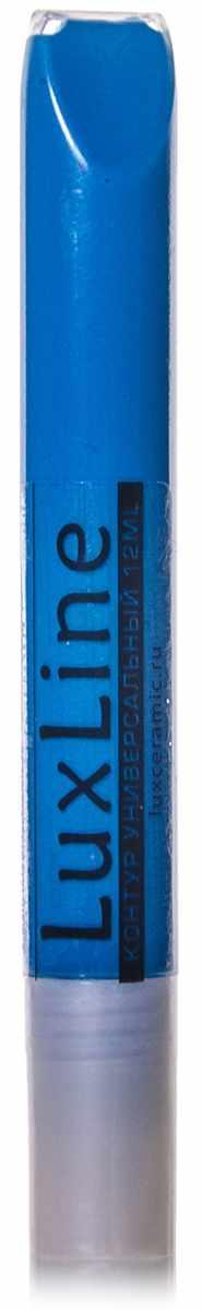 LL29V12 Контур Бирюзовый туба 12мл
