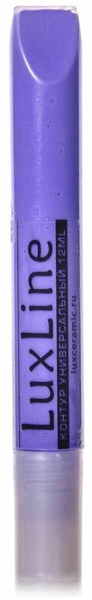 LL30V12 Контур Фиолет яркий туба 12мл