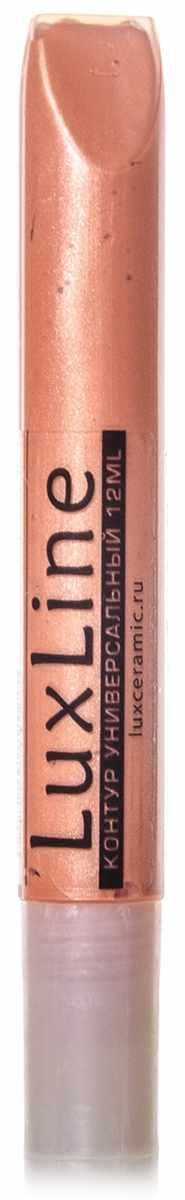 LL34V12 Контур Перламутр оранжевый туба 12 мл