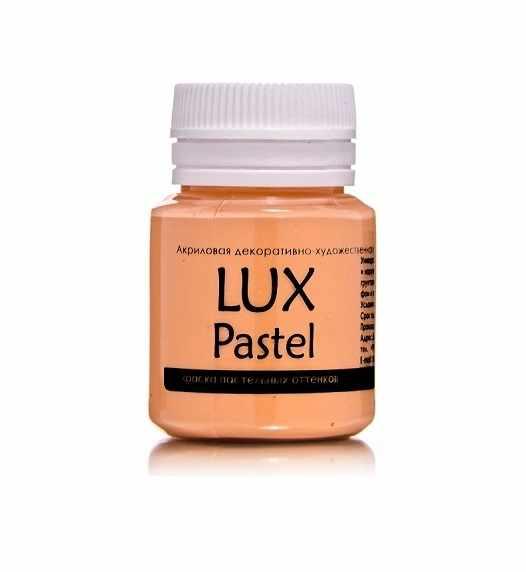 A3V20 Акриловая краска LuxPastel Оранжевый пастельный 20мл