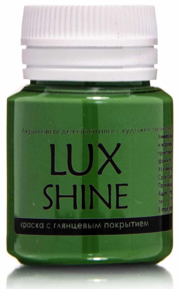 G13V20 Акриловая краска LuxShine Зеленый окись хрома 20мл