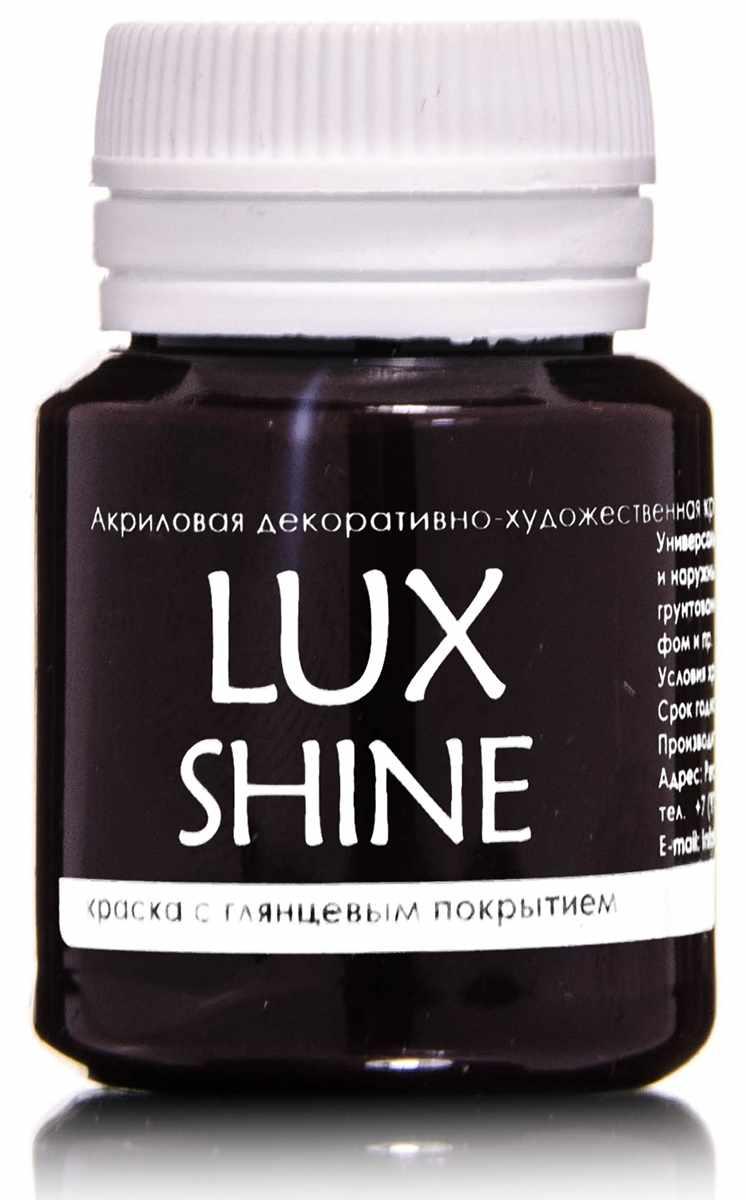 G24V20 Акриловая краска LuxShine Умбра натуральная 20мл