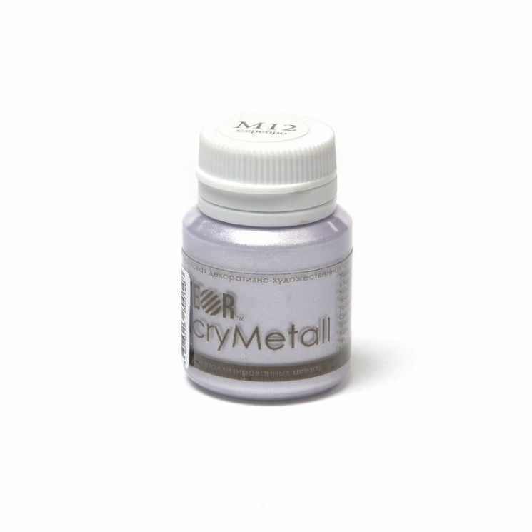 Акриловая краска LuxMetallic Серебро 80мл