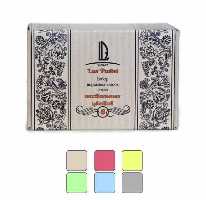 SA6V20 LuxSet Pastel 6 цветов (А28,А1,А5,А6,А13,А26) 20 мл