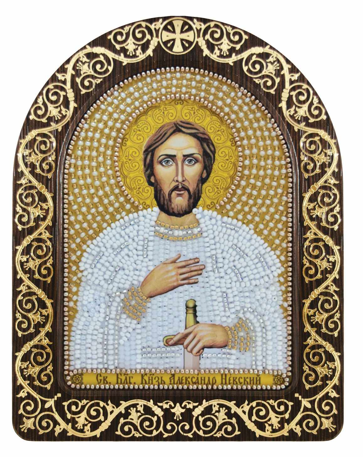 СН 5018 Св. Блгв. Великий Князь Александр Невский