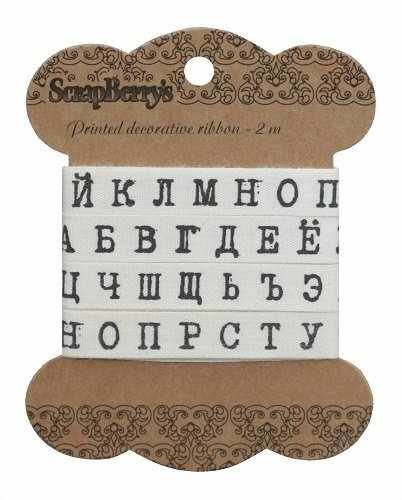 SCB390310 Лента декоративная Буквы печатная машинка