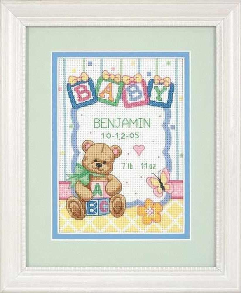 73049-DMS Кубики: Запись о рождении ребенка