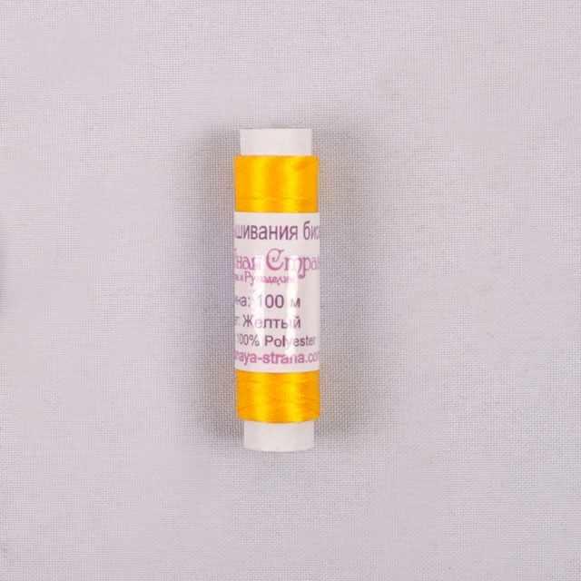 """FLT-005 Нить для вышивания бисером Цвет: """"Жёлтый"""""""