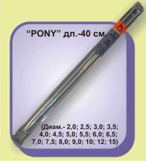 34267 Спицы прямые 8,00 мм/ 40 см