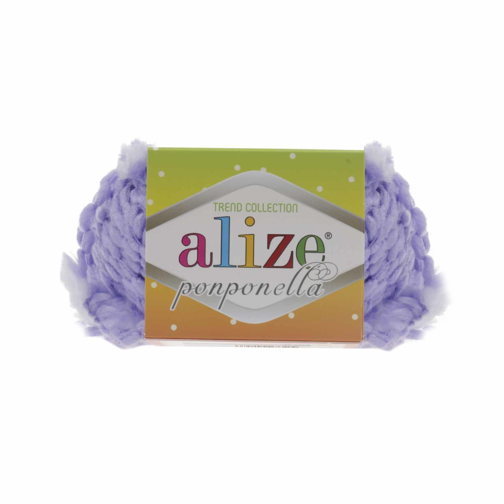 Пряжа Alize Ponponella Цвет.5225