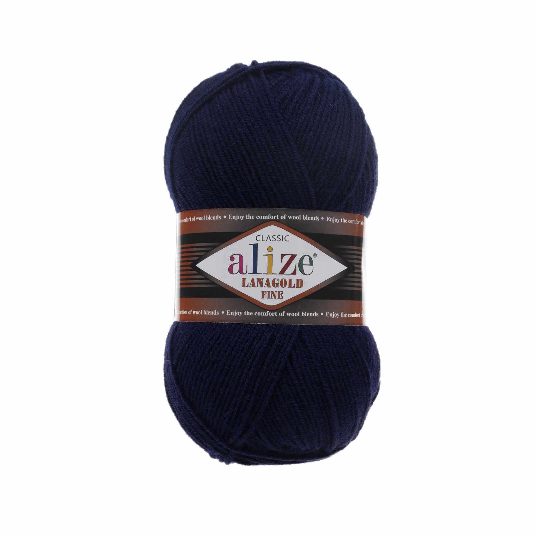 Пряжа Alize Lanagold Fine Цвет.58 Темно синий