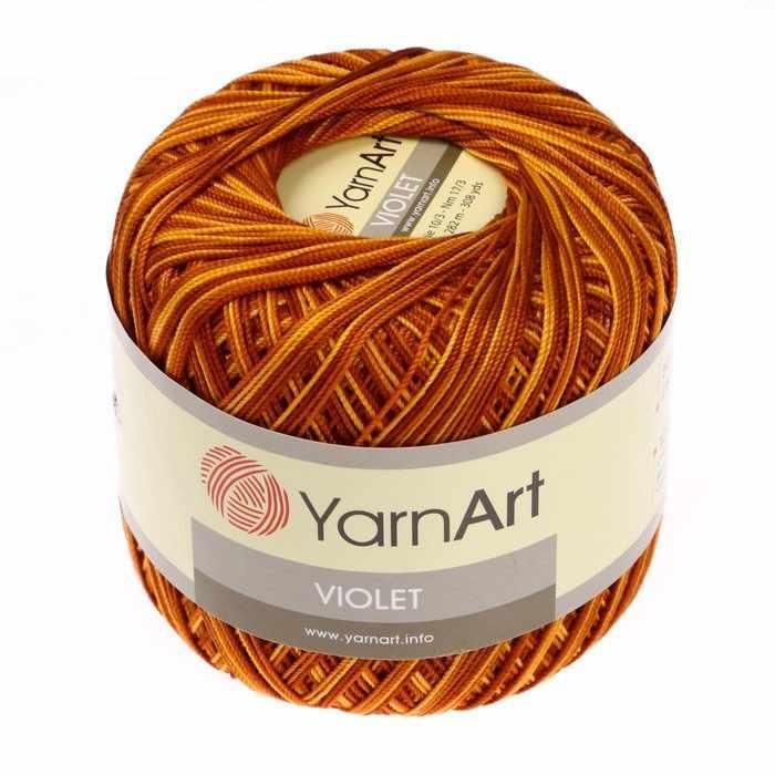 Пряжа YarnArt Violet Melange Цвет. 12 Беж-золотистый