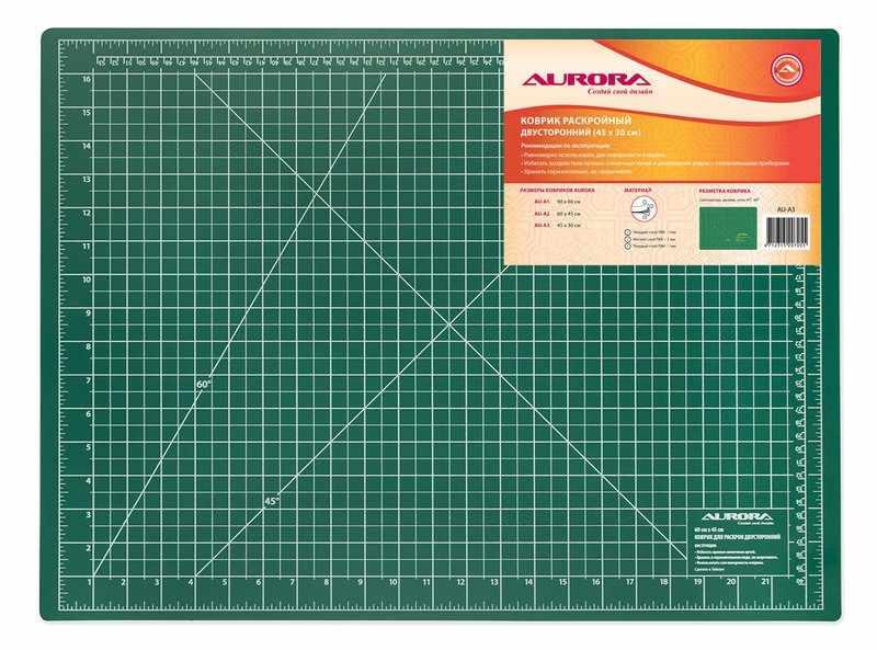 AU-A3 Коврик раскройный двухсторонний 45*30 см