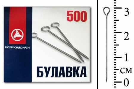 С3-0545 Булавки 1-30 (500 шт.)
