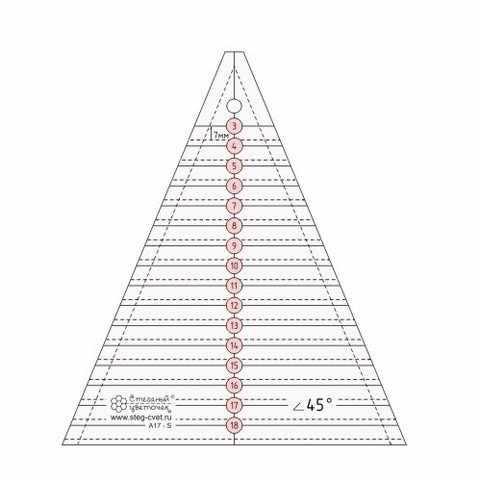 А17-S Треугольная линейка с углом 45 градусов