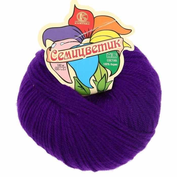 Пряжа Камтекс Семицветик Цвет.60 Фиолетовый