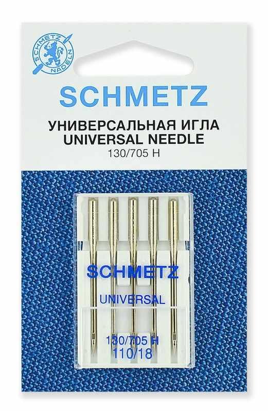 0701061 Иглы стандартные Schmetz 130/705H №110, 5шт.