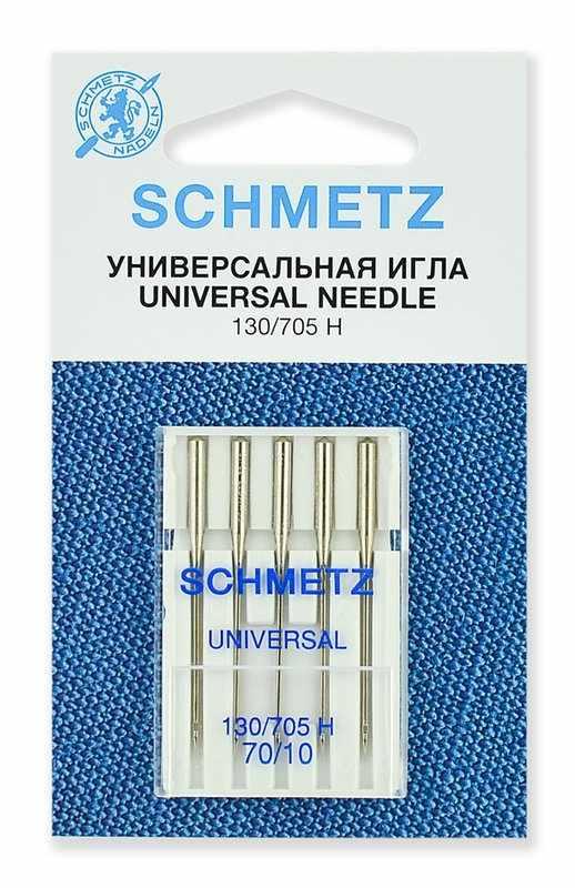 0701027 Иглы стандартные Schmetz 130/705H № 70, 5 шт.