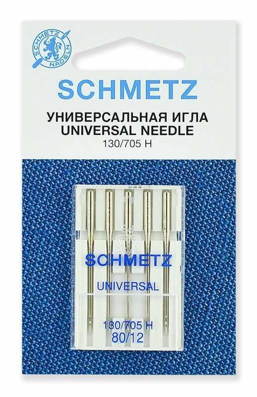 0701038 Иглы стандартные Schmetz 130/705H № 80, 5 шт.