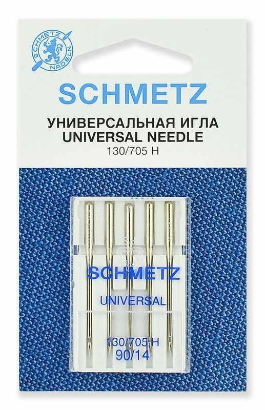 0701049 Иглы стандартные Schmetz 130/705H № 90, 5 шт.