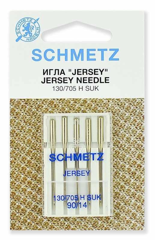 0701204 Иглы джерси Schmetz 130/705H SUK № 90, 5 шт.