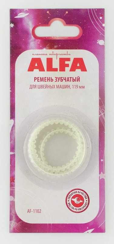 AF-1102 Ремень зубчатый (в блистере)