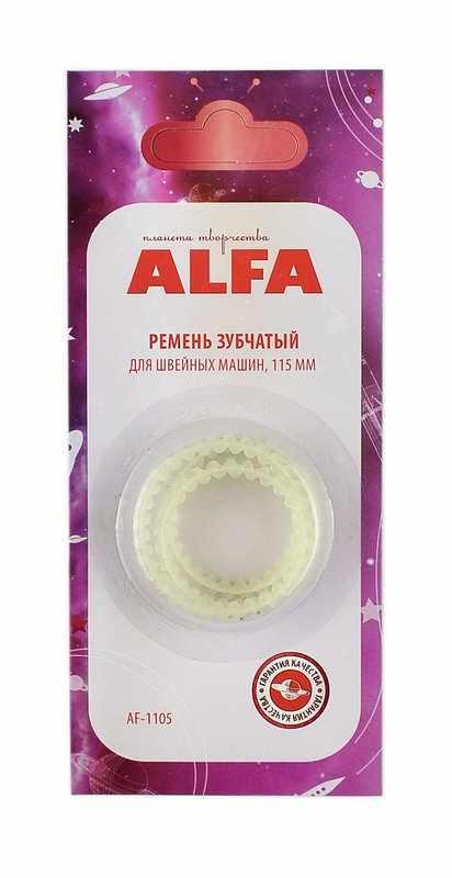 AF-1105 Ремень зубчатый (в блистере)